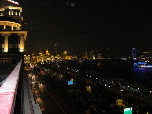 The Bund, Puxi side of Huangpu river.