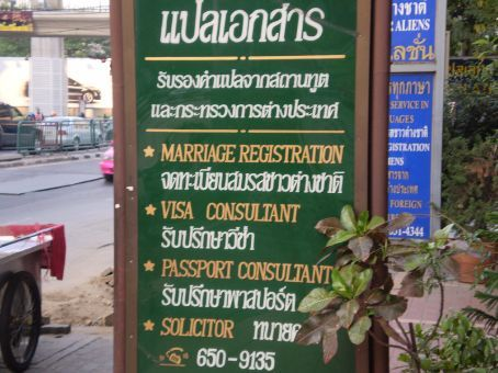 Only in Thailand do you get a tourist service envolving Marriage registration