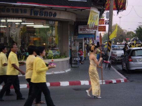 A festival in Nakhon Ratchaism, Thailand