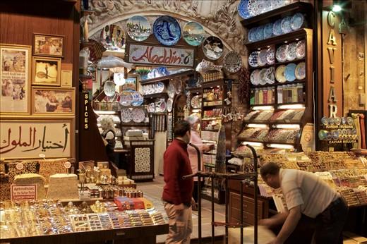 Grand Bazar spices