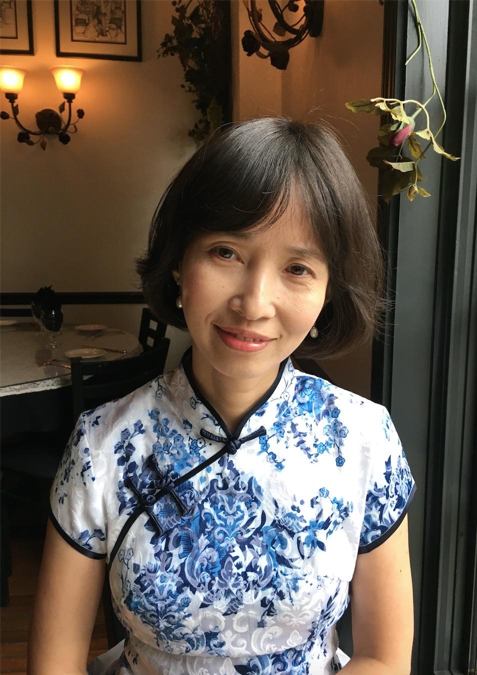 Shihling Chui