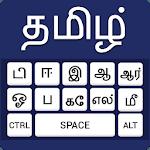 Tamil keyboard -Easy English to Tamil Typing Input APK