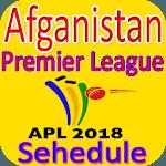 Afghanistan Premier League 2018 icon