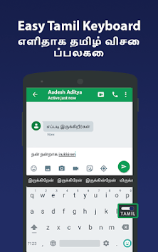 Tamil keyboard -Easy English to Tamil Typing Input screenshot 1