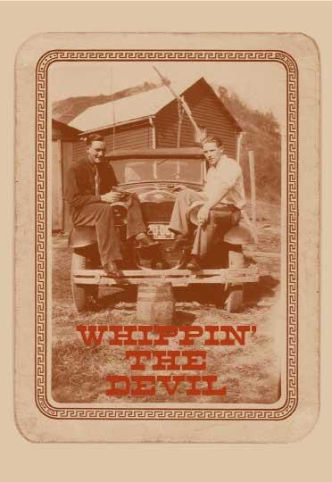 p-1316-Whippinthedevildvdstore.jpg