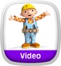 Bob the Builder: Believe in Yourself Icon