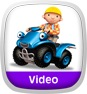 Bob the Builder: Best Idea Icon