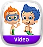 Bubble Guppies Discoveries! Icon