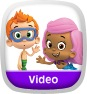 Bubble Guppies Volume 4: Swim-sational Stories! Icon