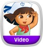 Dora the Explorer: Find Whats Lost! Icon