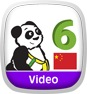 Little Pim Chinese: I Can Count Icon