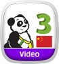 Little Pim: Chinese Volume 3 Icon
