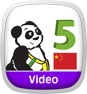 Little Pim: Chinese Volume 5 - Happy, Sad, and Silly Icon