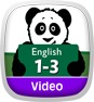Little Pim: English/ESL Volumes 1, 2, and 3 Icon