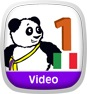 Little Pim: Italian Volume 1 Icon
