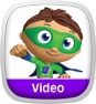 Super Why! Volume 2 Icon