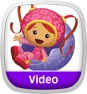 Team Umizoomi Volume 7: Dinosaur Days Icon