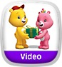 Care Bears: The Giving Festival Movie Icon