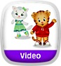 Daniel Tigers Neighborhood: Explore the Neighborhood Icon