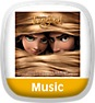 Disneys Tangled Soundtrack Icon