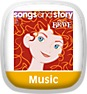 Disney Songs and Story: Brave Icon