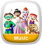 Super Why! Youve Got The Power Soundtrack Icon
