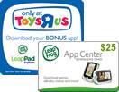 Toys-R-Us icon