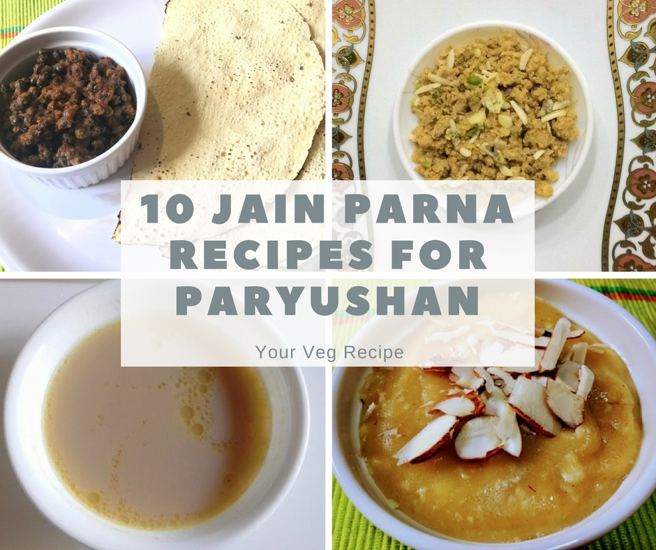 Dal bhaati your veg recipe 10 jain parna recipes for paryushan your veg recipe forumfinder Image collections