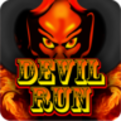 Devil Run Arcade Game