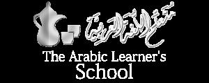 The Arabic Learner's School