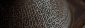 Arabic engraved in brass