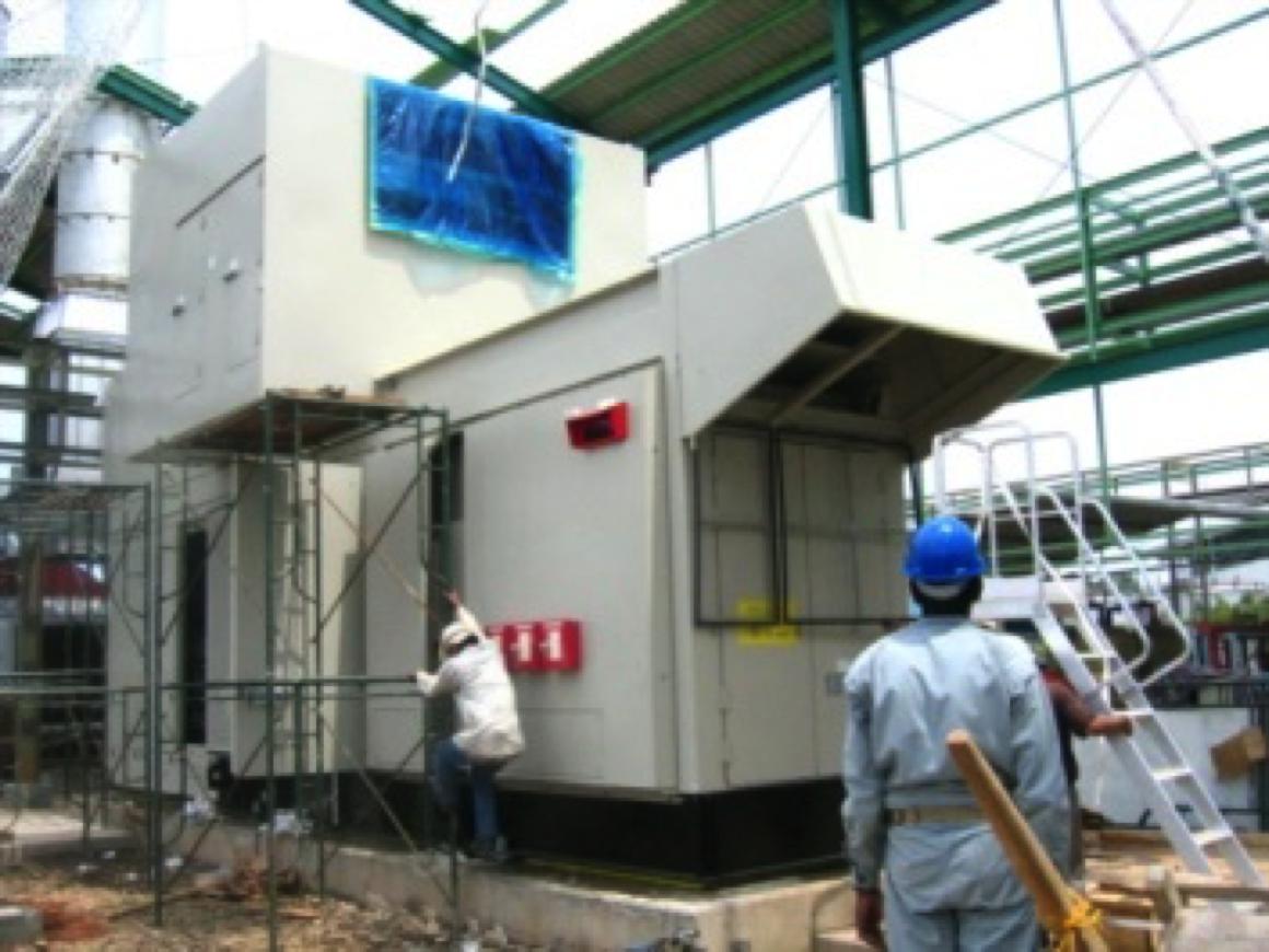 KAWASAKI - Kumatex - 2007