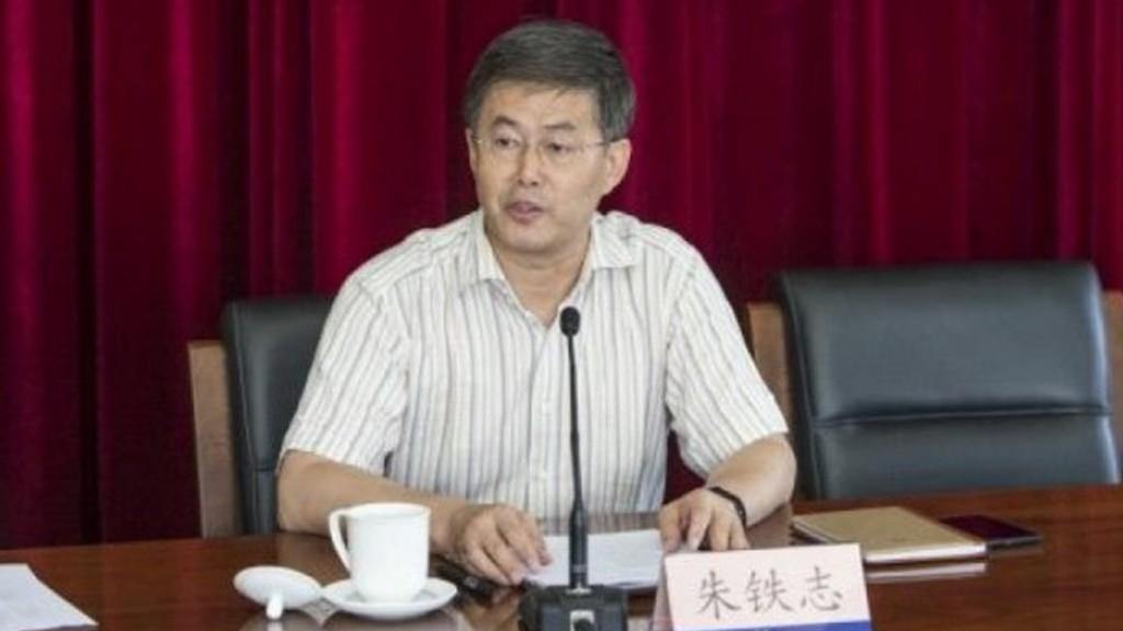 Zhu-Tiezhi (sina.com.cn)