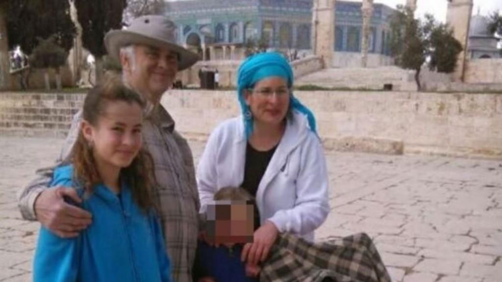 Hillel Yafa Ariel dormía cuando fue brutalmente asesinada por un terrorista palestino