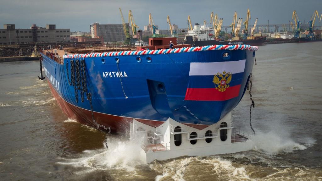 El rompehielos ruso Arktika, que funciona con energía nuclear