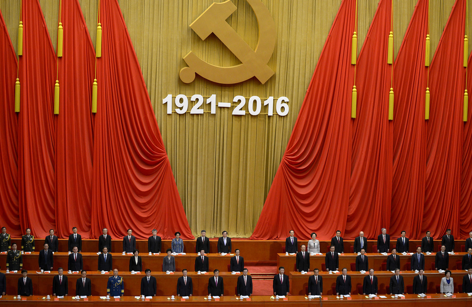 El gobierno de Xi Jinping celebró los 95 años desde la fundación del Partido Comunista chino (AFP)