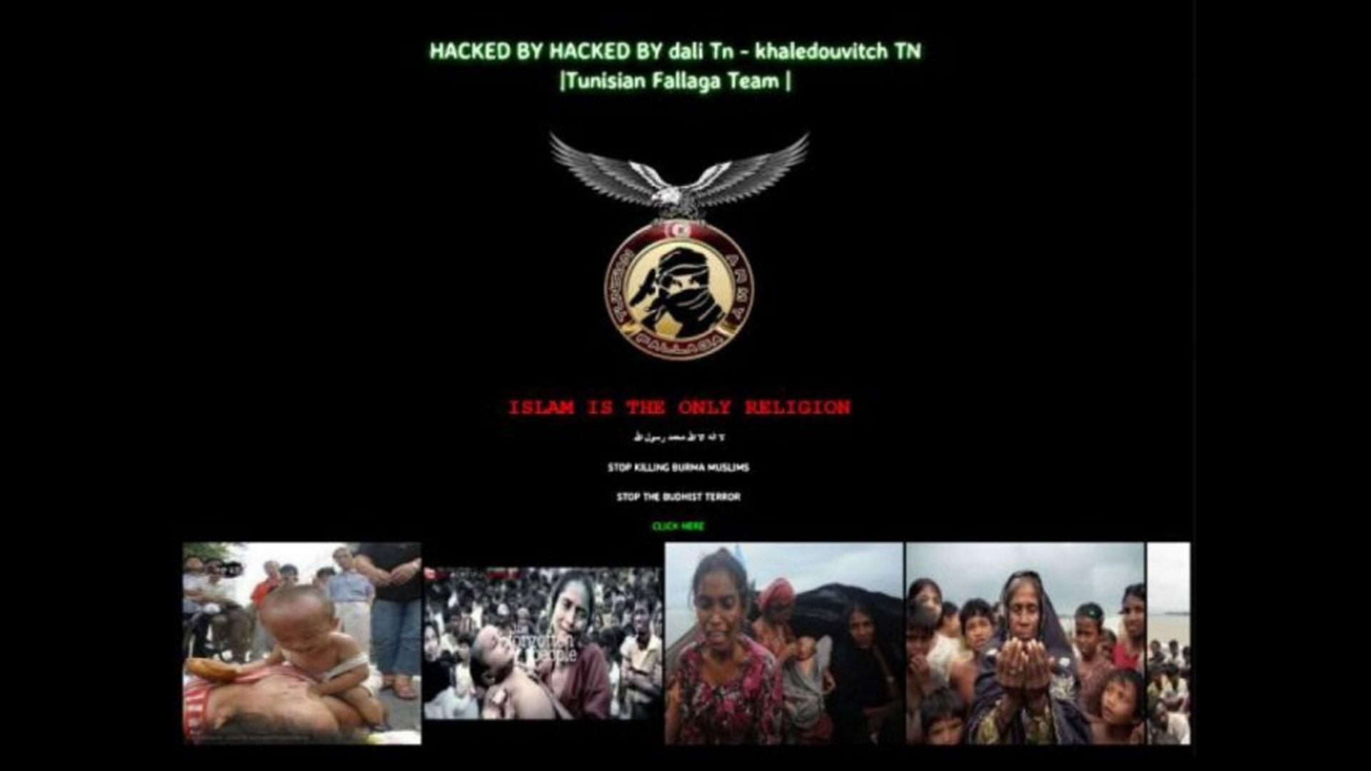 Hackeo web Municipalidad de Resistencia 1920