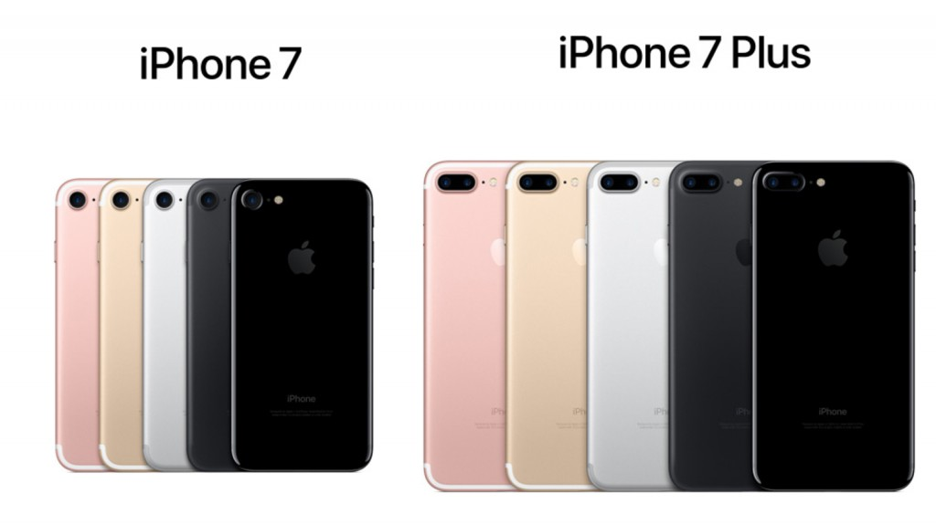 comparativa iphone 7 y 7 plus