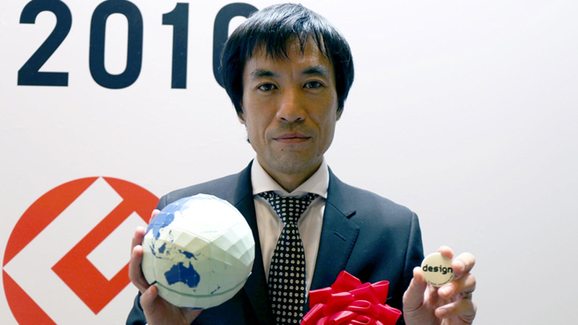 Hajime Narukawa