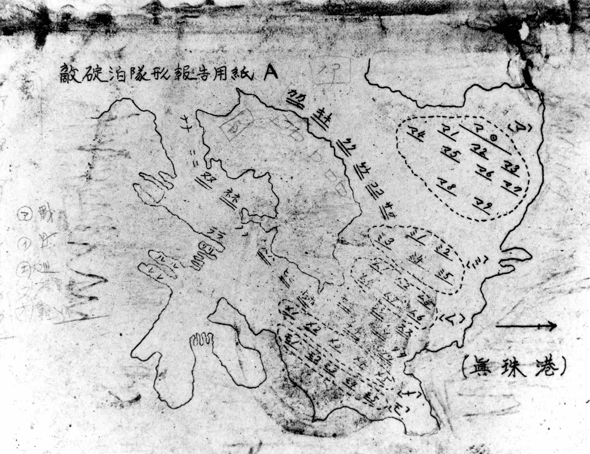 """Un mapa recuperado de un avión japonés donde se identifica (a la izquierda) un """"Informe sobre las posiciones de la flota enemiga en fondeadero"""""""