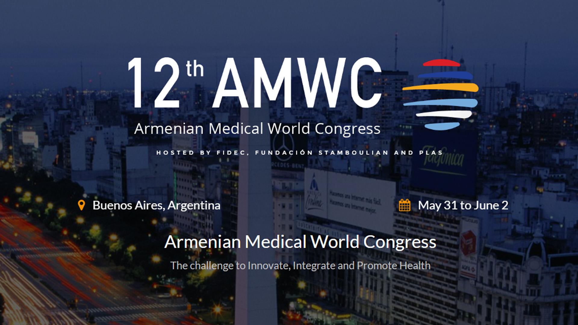 La conferencia llegará por primera vez a América Latina a finales de mayo de 2017