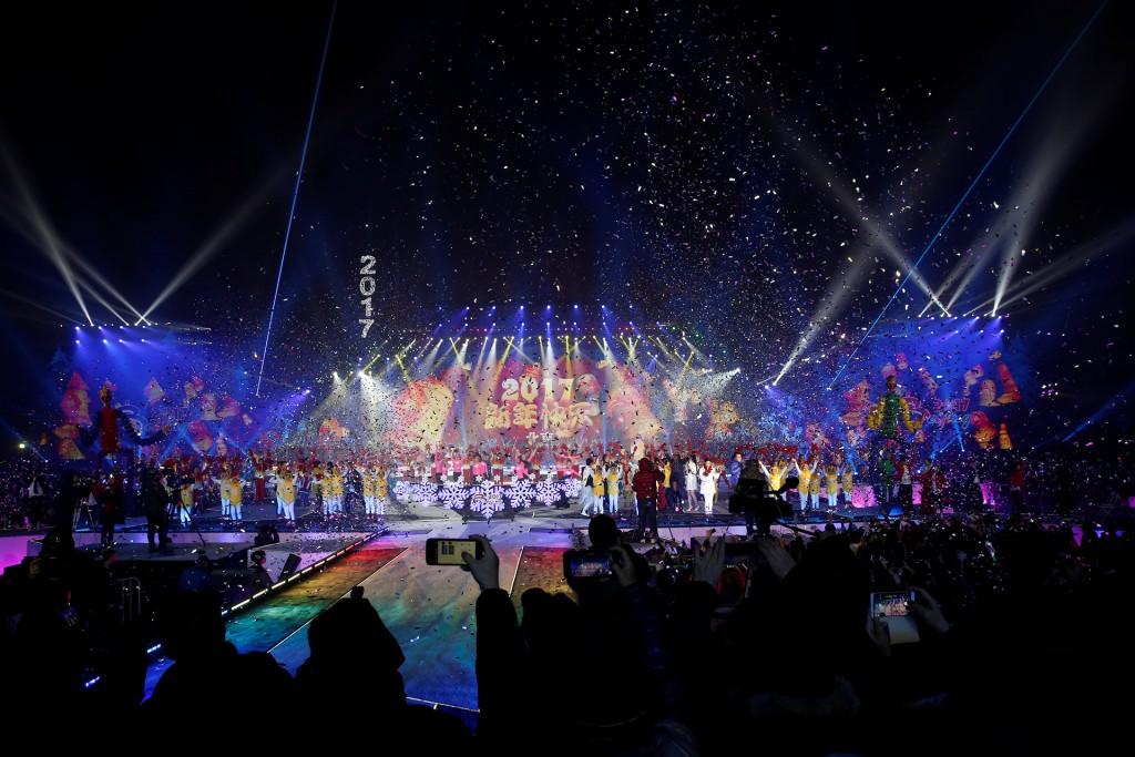 La gente celebró en Beijing
