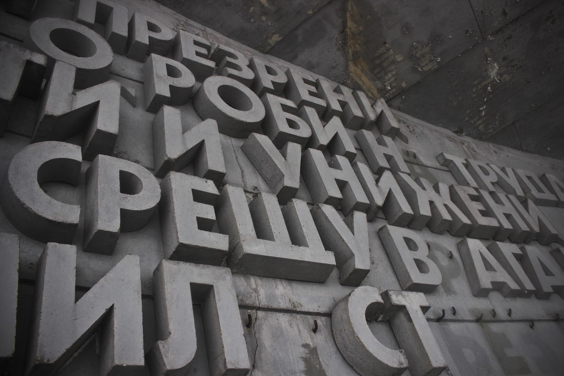 Inscripciones sen cirílico junto a la entrada principal del OVNI