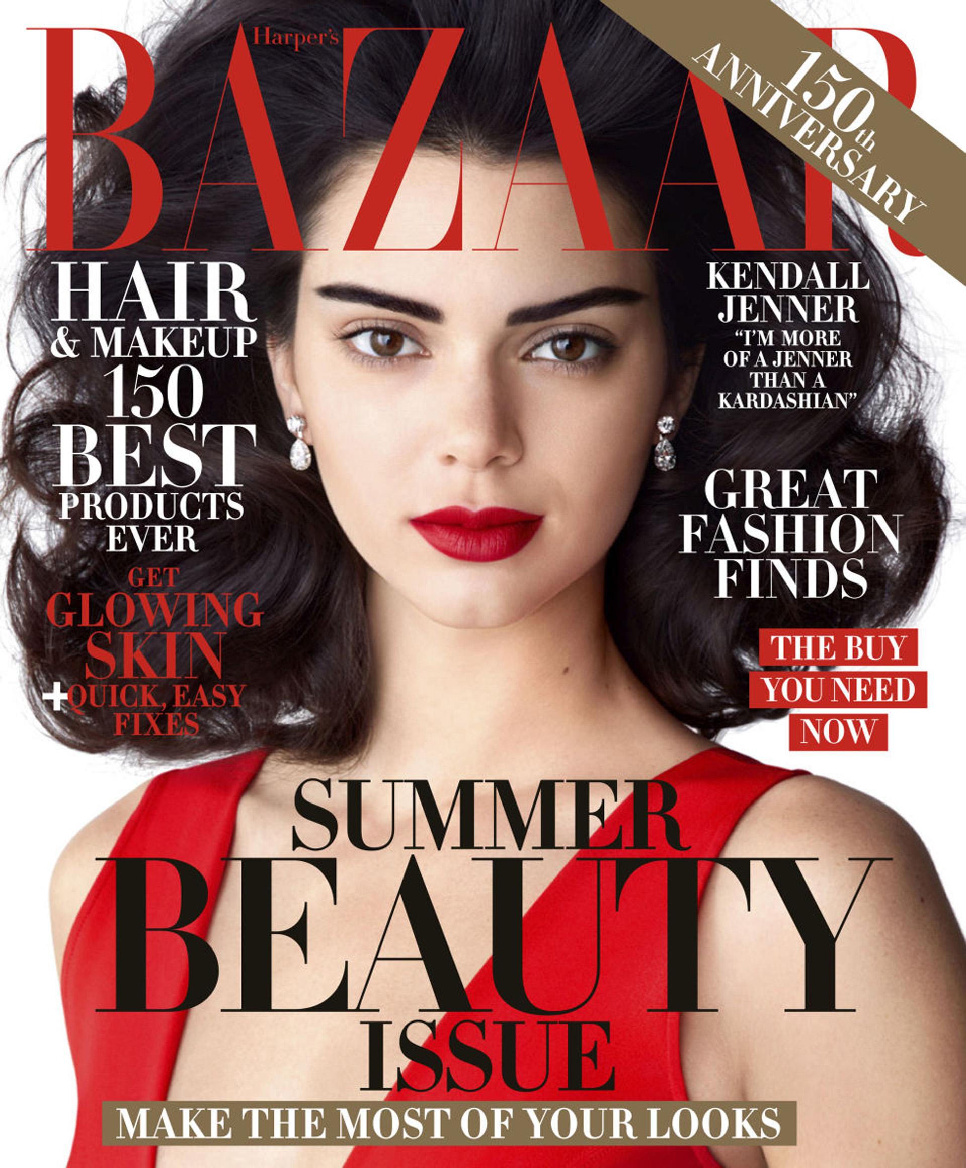 La otra portada de Harper's de Mayo edición US con su especial beauty