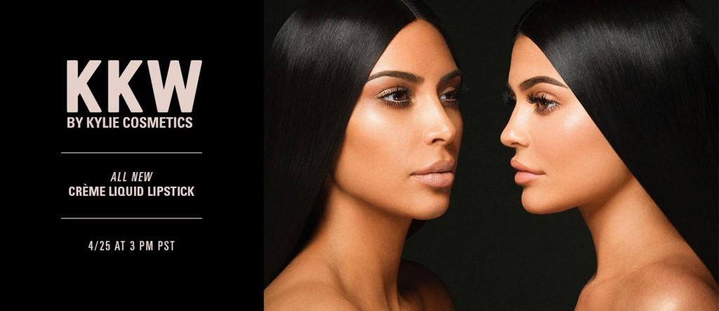 Kim Kardashian Lanzará Su Propia Línea De Cosméticos Infobae