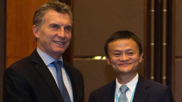 Mauricio Macri y el fundador de Alibaba, Jack Ma (Presidencia)