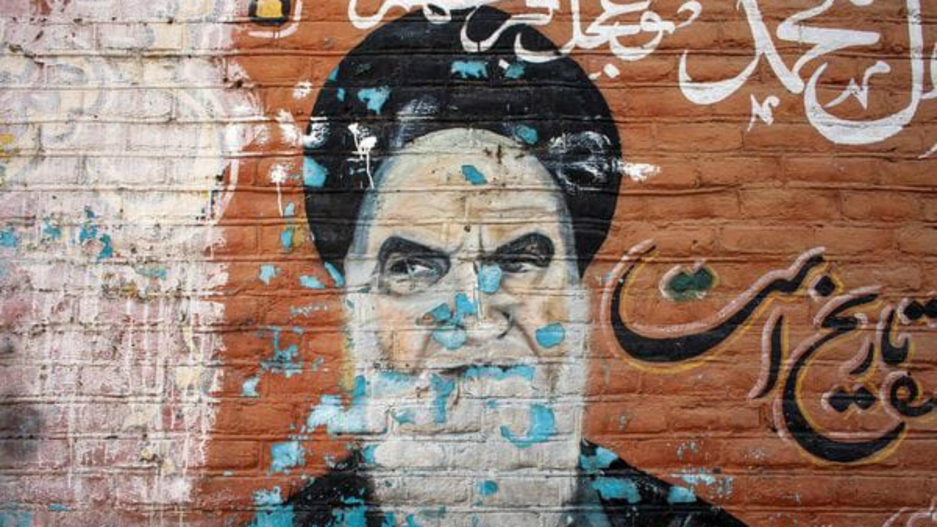 La mayoría de los ejecutados eran miembros de la Organización de los muyahidines del pueblo iraní