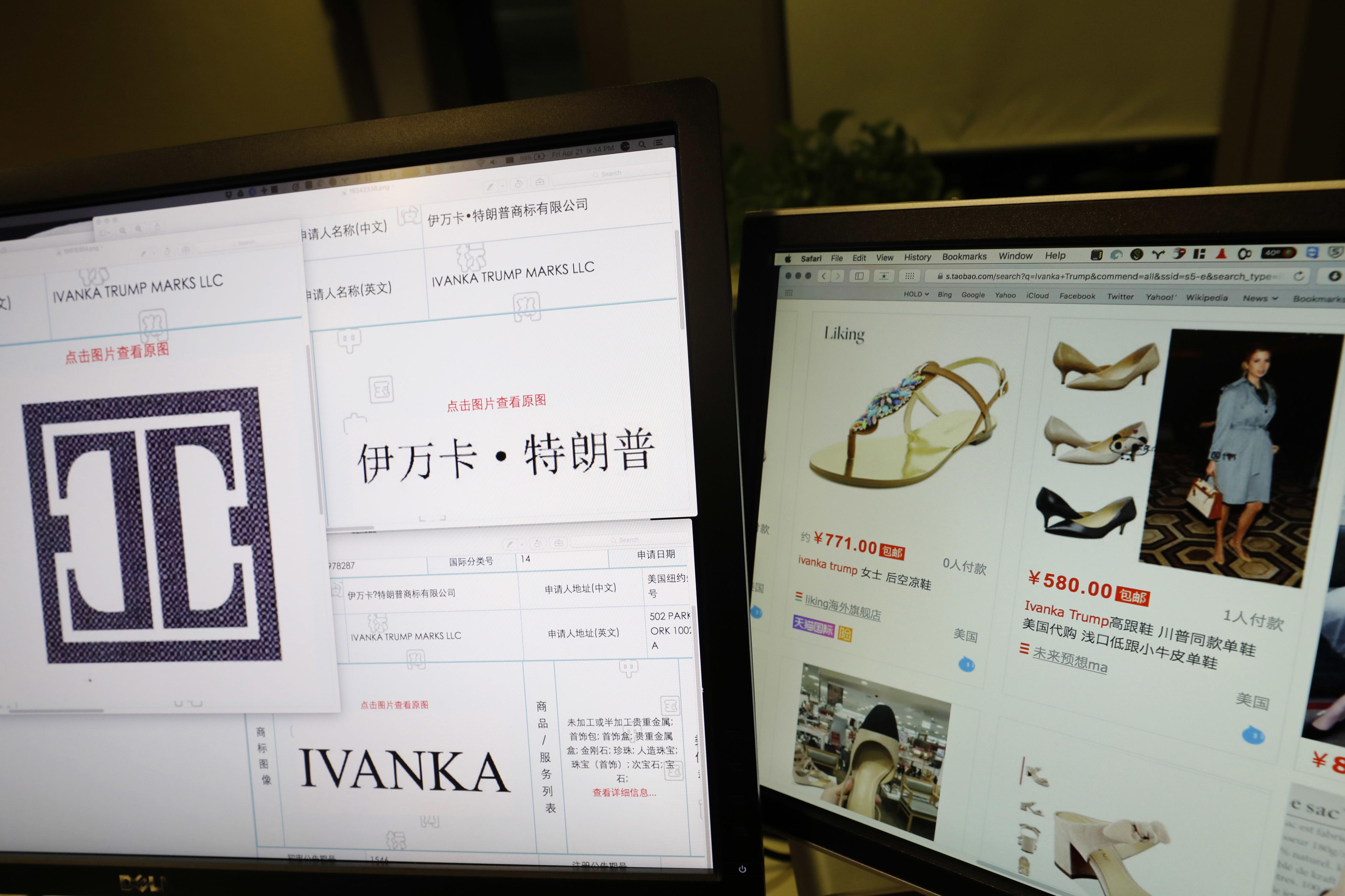 Los zapatos de Ivanka Trump en venta en un sitio chino de comercio on line. (AP Photo/Ng Han Guan, File)