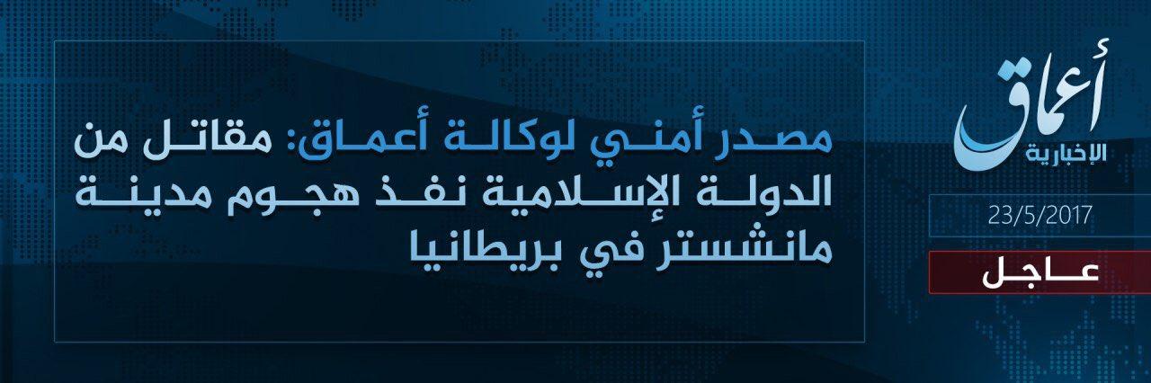Un ejemplo de los comunicados compartidos en Telegram: el ISIS se atribuye el atentado ocurrido enManchester, que dejó un saldo 22 muertos y más de 100 heridos