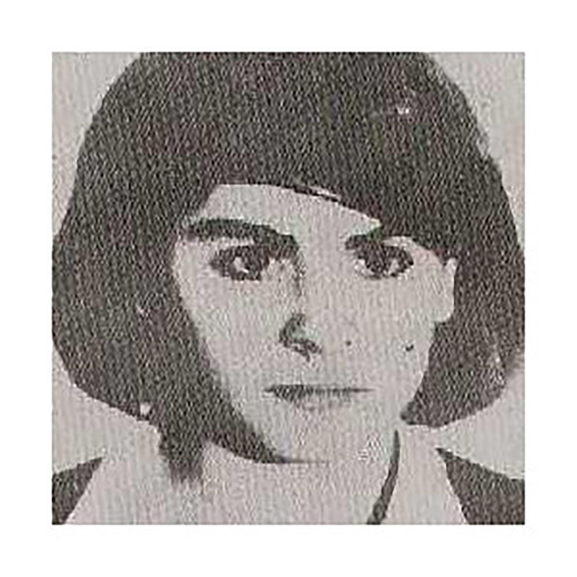 Ana María González, en la foto que difundió la policía